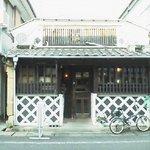 36631897 - 2007年 外観。このお店を見て喫茶店だと思う人は常連客か、このお店目当ての観光客だけでしょう