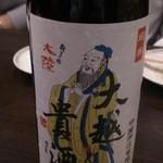 36633757 - 紹興酒