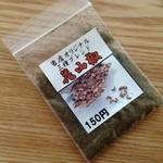 36633856 - 販売用の花山椒オリジナルブレンド