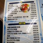 市場食堂 -