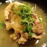 よしぼん - テールスープ(2012,12)