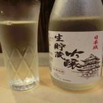 野佐 - 和歌山のお酒「日本城」300ml・700円。