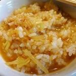 栄雅  - スープをたっぷりかけた小ライス