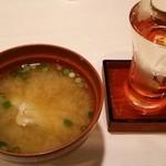 北海道 知床漁場 - 北の錦まる田 お通し(カニ汁)