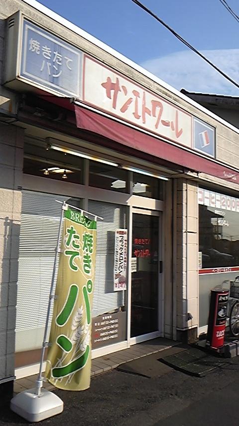 オーブンフレッシュカフェ 六実店