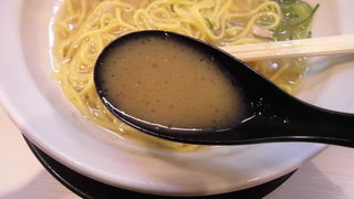 作ノ作 - 臭みのないサラサラスープ