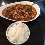 36655543 - 四川麻婆豆腐&ライス