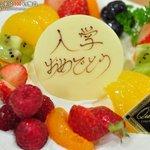 クィーン洋菓子店 - 料理写真:シフォンケーキ
