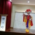 36663065 - 有名な四つ竹の舞