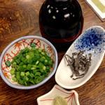 日栄 - お茶漬けセット 250円