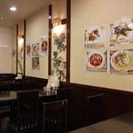 中華料理 菜香菜 -
