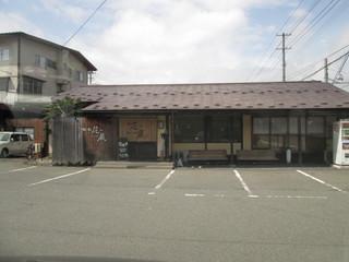 麺屋 花蔵 - 店舗外観と店前の駐車場。