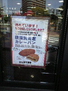ポンパドウル 伊勢佐木町店