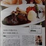 ミラコロ - 静岡県ふじのくに食の都づくり仕事人の認定をいただいております。
