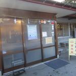 二の岡ハム - お店入り口 H27.01