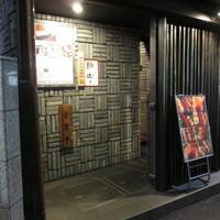 旬彩 神楽 - 東京ミッドタウン正面です