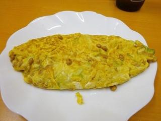 串の介 - 玉子焼き(串の介特製)¥450