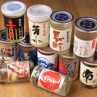 飲み比べサイズ『日本酒ワンカップ』