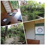 36673557 - 今回は個室を利用しました。元々個人のお宅だったそうですが、お庭が素敵・・