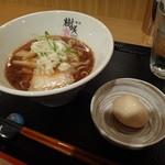 麺創 樹咲 kizaki - 樹咲そば+味玉幽庵漬け