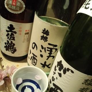 全国の地酒は20種290円~。季節限定酒もございます!