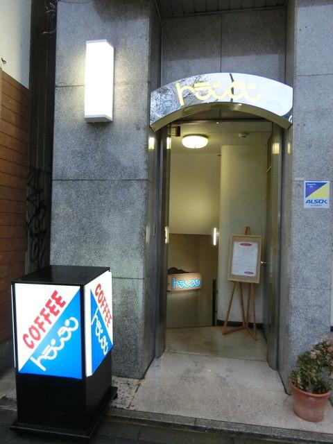 トランタン - お店の正面入り口
