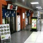 自笑亭 - 手前が新幹線、奥が在来線。