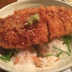 神屋流 博多道場 - 醤油カツ丼