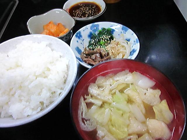 貴陽苑 name=