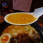 担々麺 梟 - コクのあるスープ