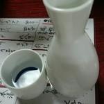 36682727 - 日本酒