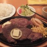 曙ステーキ - アケボノステーキ