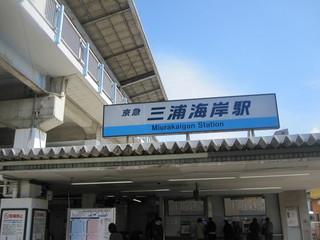 ブレッドファーム - 三浦海岸駅下車