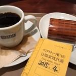 三河屋珈琲 - cafe  いつもの席で。