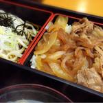 銀山茶屋 - 牛丼とうどんセット
