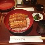 東京竹葉亭 - 鰻丼(椿)3,132円♪