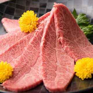 黒毛和牛のA4・A5等級のお肉を使用。