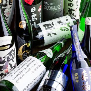 獺祭・新政・田酒など…定番から希少銘柄まで!圧倒の品揃え♪