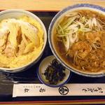 若松 - かつ丼セット(かけそば)¥950