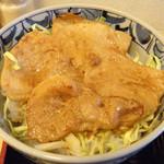 若松 - セットの生姜焼き丼