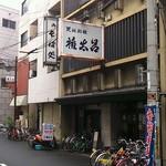 更科総本店別館権太呂 - 外観
