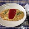 まつまん - 料理写真:オムライス