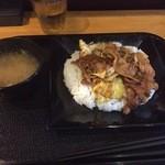 おとなの生姜焼 - 大人の生姜焼き丼