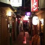 すみれ 新横浜店 - 外観
