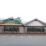 36723417 - 店舗と駐車場