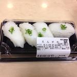 千代田鮨 - えんがわ4貫  399円