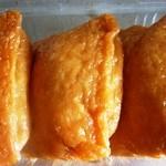 みやこ食品 - 稲荷寿司