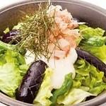 庄や - 茄子ととろろの日本人サラダ 650円