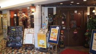 神戸Aarti あべのルシアス店