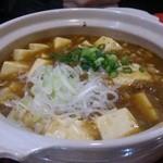 坦々麺専門 はつみ - 麻婆豆腐